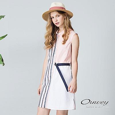 OUWEY歐薇 粉甜露肩拼接印條洋裝(粉)