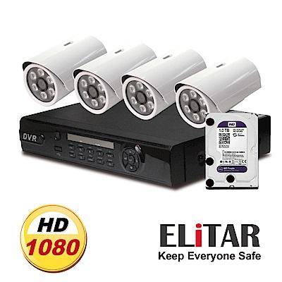 Elitar4路監控主機4鏡頭監控碟大三元組合餐7