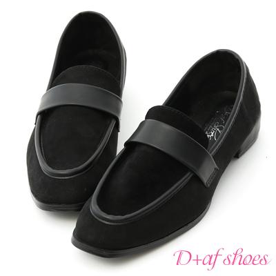 D+AF 紳士步調.麂絨拼接方頭樂福鞋*黑