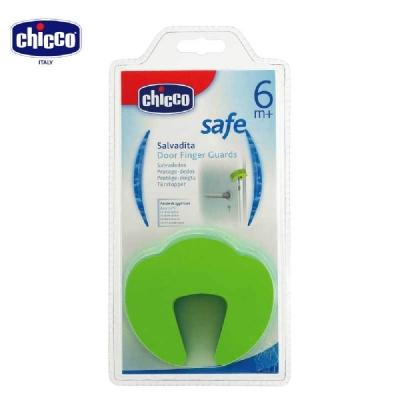 chicco-嬰幼童手指防夾器