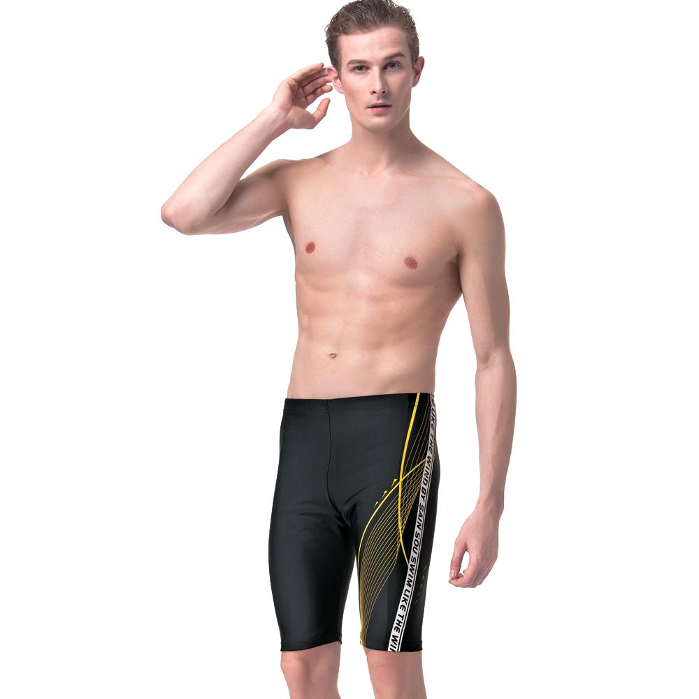 聖手牌 泳褲 揚帆印花七分男泳褲