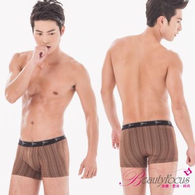 內褲 七片式莫代爾平口褲(咖啡)BeautyFocus