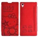 Aztec 凱蒂貓 Sony Xperia Z2 側掀式皮套-小鑽結紅