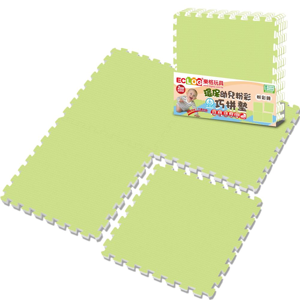LOG樂格 環保無毒EPE粉彩巧拼墊 -田原綠 (60X60cmX厚2cmX4片)