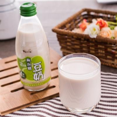 羅東農會 羅董2倍無加糖豆奶 24瓶 (245ml/瓶)