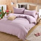 HOYACASA午後陽光 雙人純棉針織四件式被套床包組