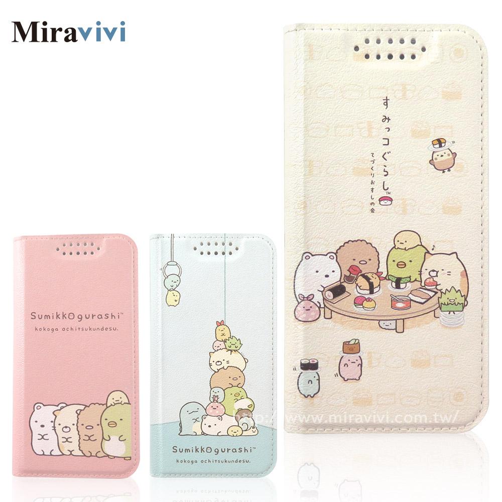 角落小夥伴角落生物iPhone 6 6s Plus 5.5吋可愛彩繪皮套排排站