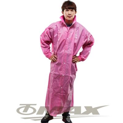 JUMP新二代前開素色雨衣+通用鞋套黑色-粉紅色