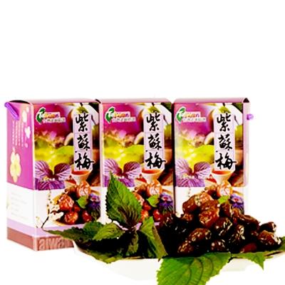 幸福流域  紫蘇梅600g(3入)