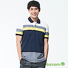 bossini男裝-短袖經典POLO衫02白