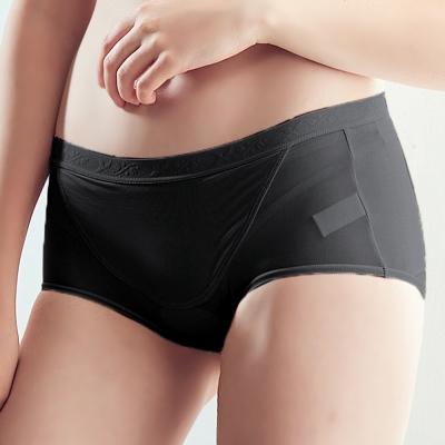 AJM 玫瑰微香中低腰生理褲(黑)