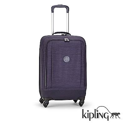 Kipling 行李箱 灰紫素面-小