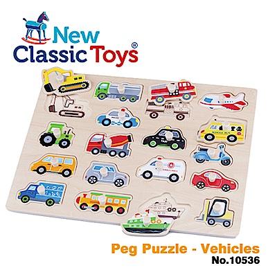 荷蘭New Classic Toys 寶寶木製拼圖 小車車 10536