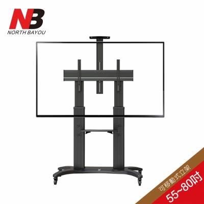 NB  55-80吋可移動式液晶電視立架/AVF1800-70-1P