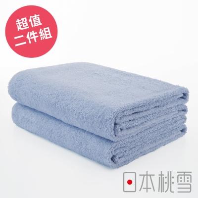 日本桃雪飯店浴巾超值兩件組(天空藍)