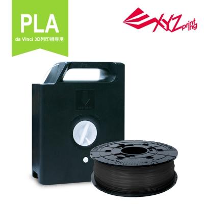 XYZ Printing PLA卡匣式線材盒 Black (PLA耗材-黑)