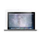 Metal-Slim Apple MacBook Pro 15吋 9H鋼化玻璃保護貼
