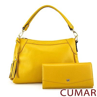 CUMAR 牛皮荔枝紋(肩背小包+皮夾)組-黃