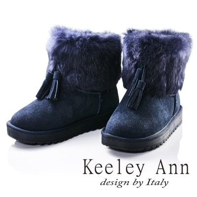Keeley Ann異國戀冬~流蘇吊飾毛絨麂皮質感雪靴(藍色)