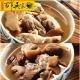 百年吳家 麻油雞腿3人份+羊肉爐1350cc(固形物320g)/碗 product thumbnail 1