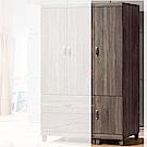 H&D 亞瑟1.3x6尺衣櫥 (寬39X深55X高182cm)