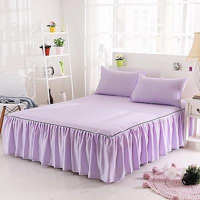 HUEI生活提案 韓系玩色三件式枕套床罩組 雙人 粉紫
