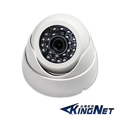 監視器攝影機 - KINGNET 1000條解析度 百萬像素鏡頭攝影機 24LED燈夜視