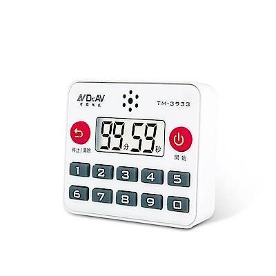 TM-3933 分秒直按式炫彩計時器 (冰雪白) 計時器/倒時器/計時/倒時/倒數