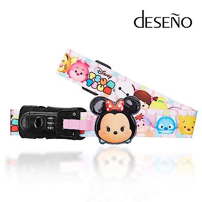 Disney TSUMTSUM附行李秤束帶-米妮