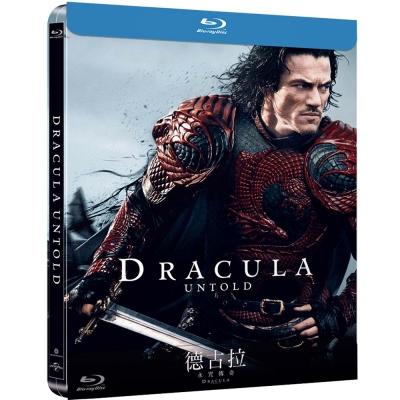 德古拉 永咒傳奇 Dracula Untold  (鐵盒版) 藍光 BD
