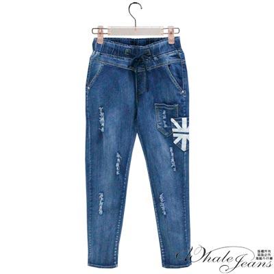 WHALE JEANS 時尚英倫風斜口袋丹寧微刷破腰束口中低腰牛仔長褲