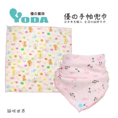 YoDa 優手帕兜巾-貓咪世界