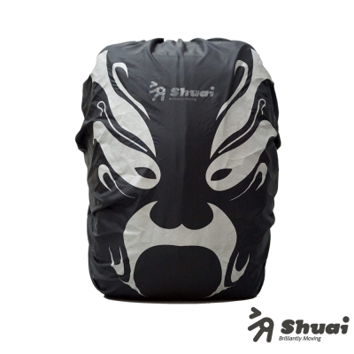 Shuai-背包防水雨套