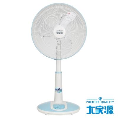 大家源 18吋可調高度涼風立扇(TCY-8103)