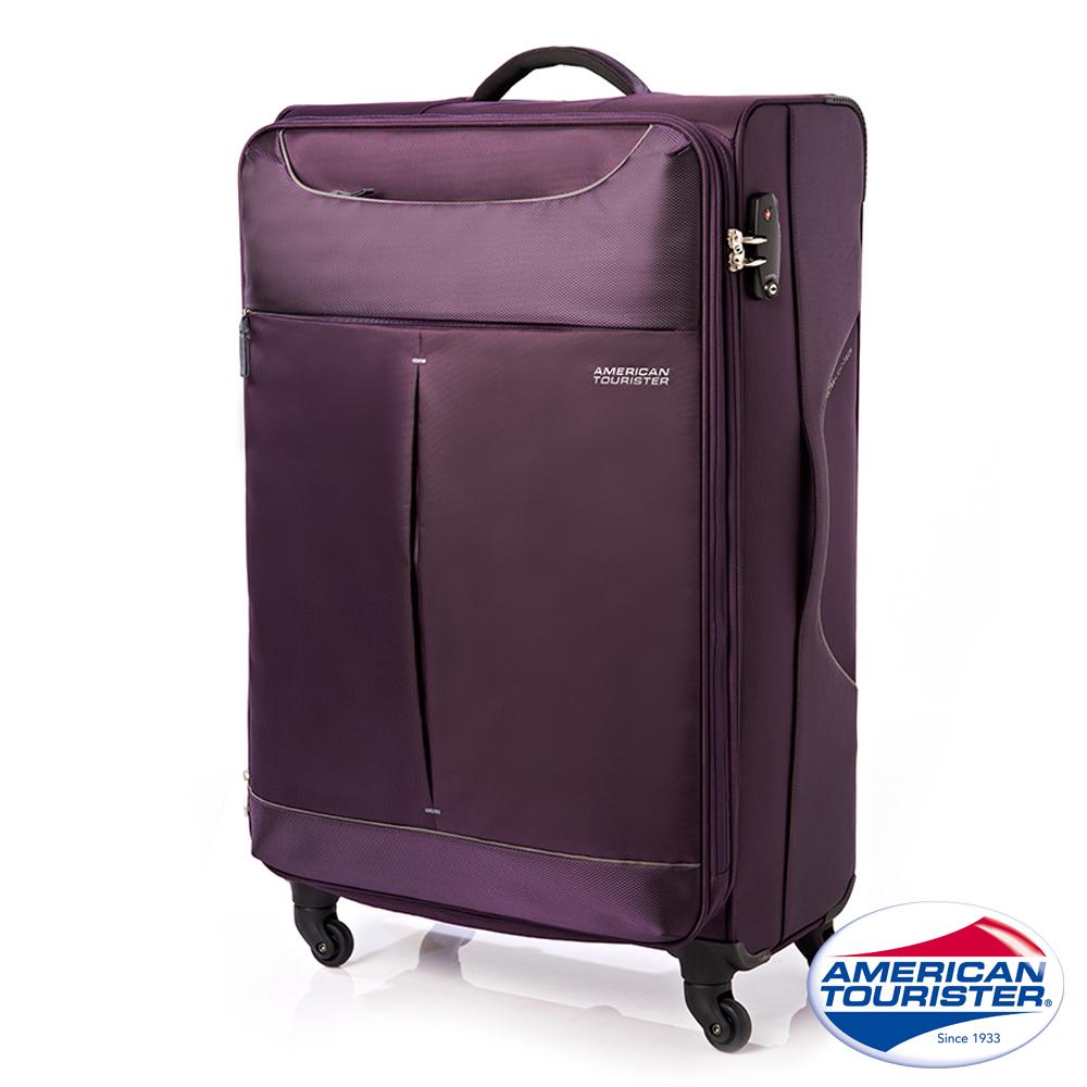 AT美國旅行者 31吋Sky商務休閒可擴充布面TSA行李箱(紫/灰)
