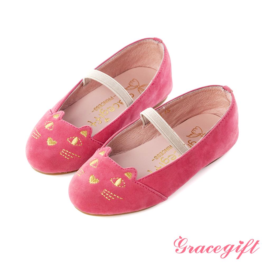 Grace gift-Princess童鞋.俏皮貓咪平底娃娃鞋 粉