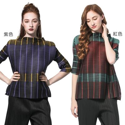 簡約條紋一字領五分袖壓摺上衣(共兩色)-玩美衣櫃