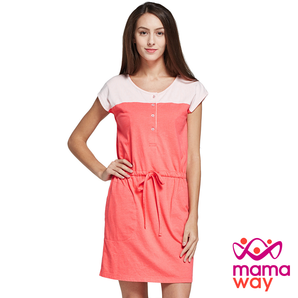孕婦裝 哺乳衣 棉質色塊拼接抽繩長版孕哺上衣(共二色) Mamaway