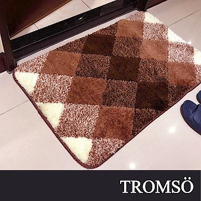 TROMSO凱薩頂級厚絨毛吸水大地墊-M509咖啡菱格