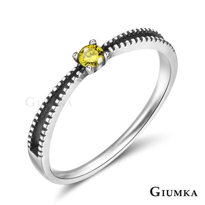 GIUMKA 925純銀戒指尾戒 無可取代銀色女戒