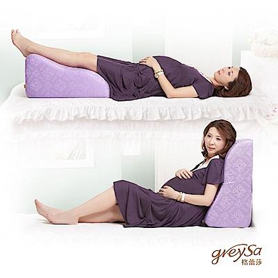 GreySa格蕾莎 抬腿枕/美腿枕 -六色任選