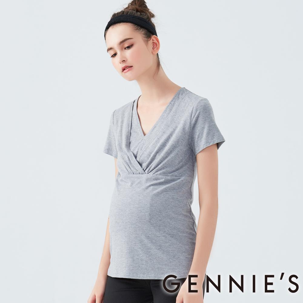 Gennies奇妮-雙V領親膚短袖上衣(C3D02)淺灰