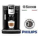 飛利浦 Saeco 全自動義式咖啡機 HD8911