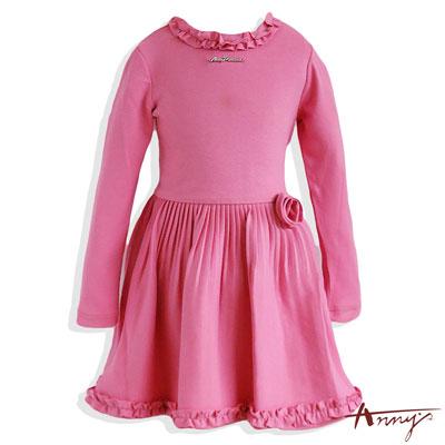 甜美荷葉繞領浪漫裙襬洋裝*4406粉