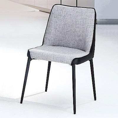 AS-艾倫布面餐椅-45x52x80cm