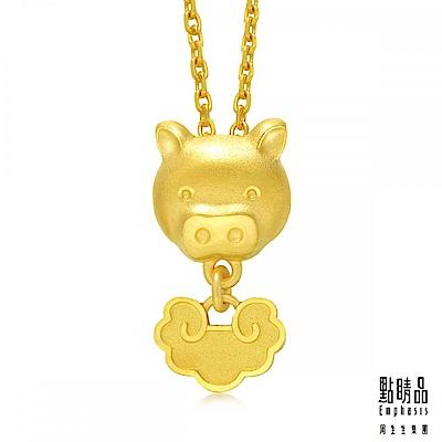 點睛品 吉祥系列 十二生肖-豬 黃金吊墜