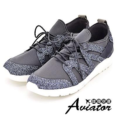 Aviator*韓國空運-正韓製質感細亮片流線輕量透氣休閒鞋(版型正常)-灰