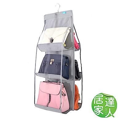 居家達人 吊掛式多層包包收納袋/防塵置物袋 (灰色)_快速到貨