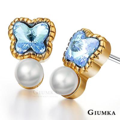 GIUMKA耳環 Butterfly珍珠水晶耳環(藍水晶)