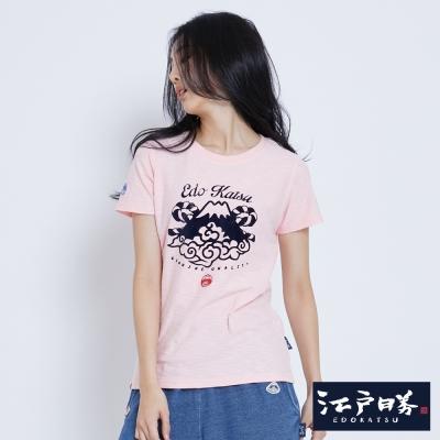 EDWIN EDOKATSU江戶勝富士山植絨短袖T恤-女-粉色